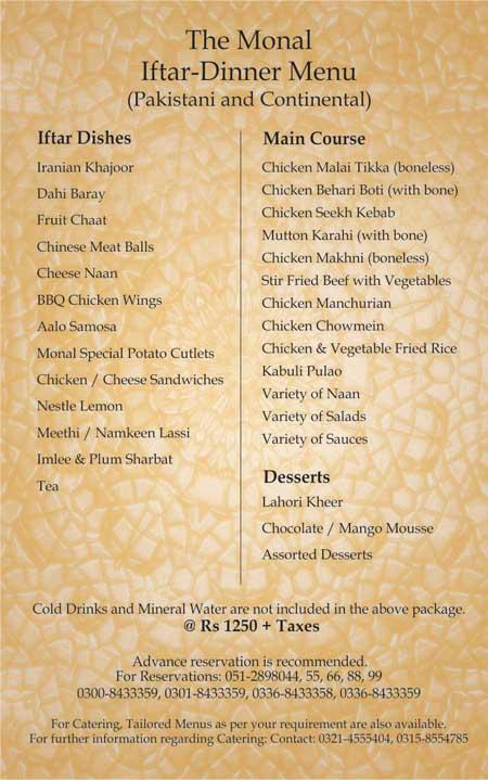Cafe Lazeez Islamabad Iftar Menu